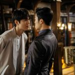 Lee Min-ho, Woo Do-hwan  and their scene-stealing bromance in 'The King: Eternal Monarch'
