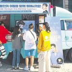 Ji Chang-wook's PH fans set up coffee truck in Seoul