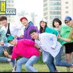 'Running Man' in Manila moved to June