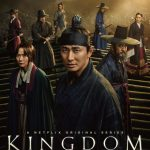 The second season of 'Kingdom' premiers on March 13