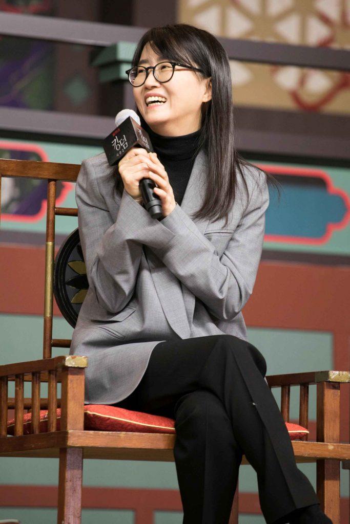 "Kim Eun-hee ""Kingdom"""