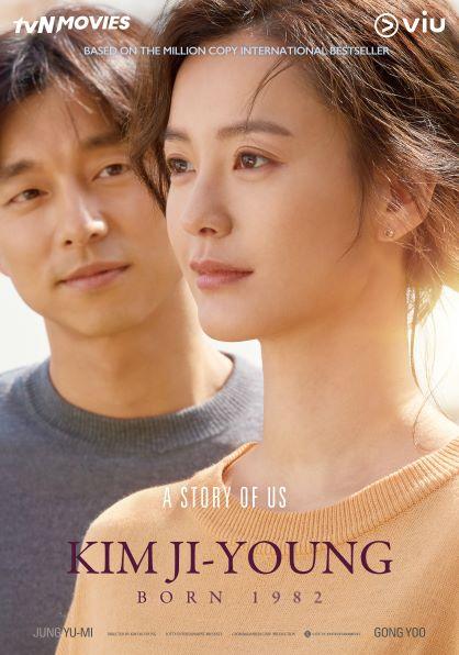 Gong Yoo Kim Ji-young, Born 1981