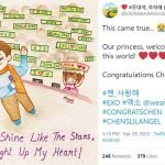 Chen is a father and EXO-Ls shower him with love