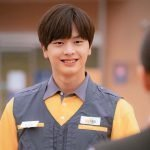 Yook Sung-jae's latest drama 'Mystic Pop-up Bar' will be on Netflix