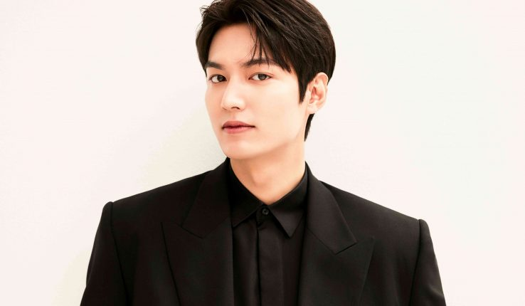 Lee Min-ho: 'The King: Eternal Monarch' is a new beginning for me