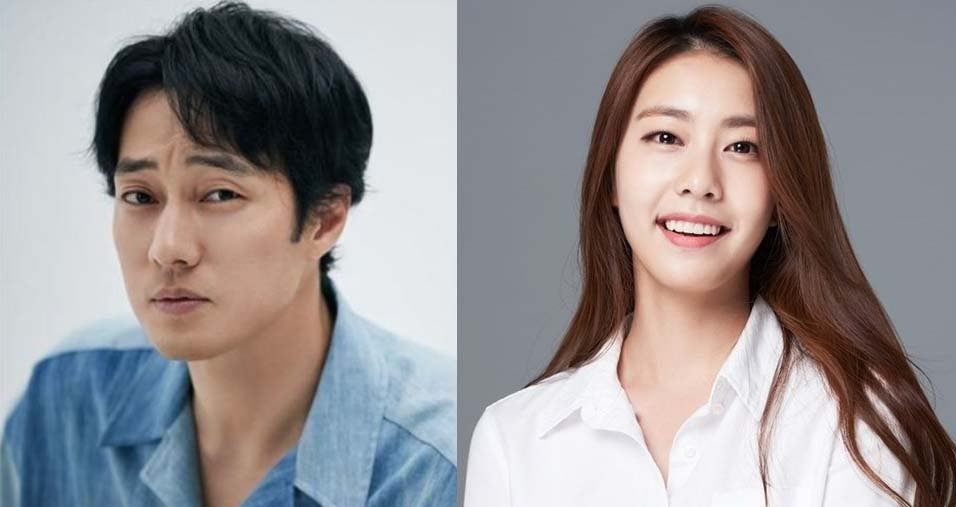 So Ji-sub marriage