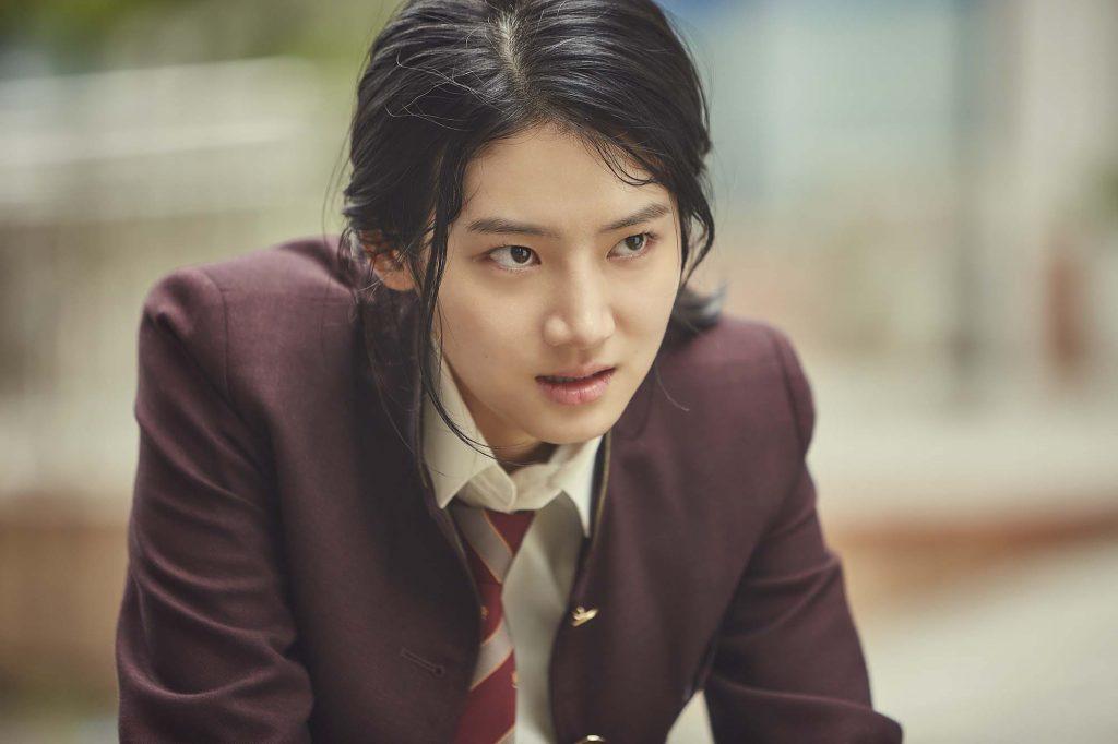 Park Ju-hyun Extracurricular