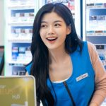 'Backstreet Rookie's' Kim Yoo-jung: Everything you need to know