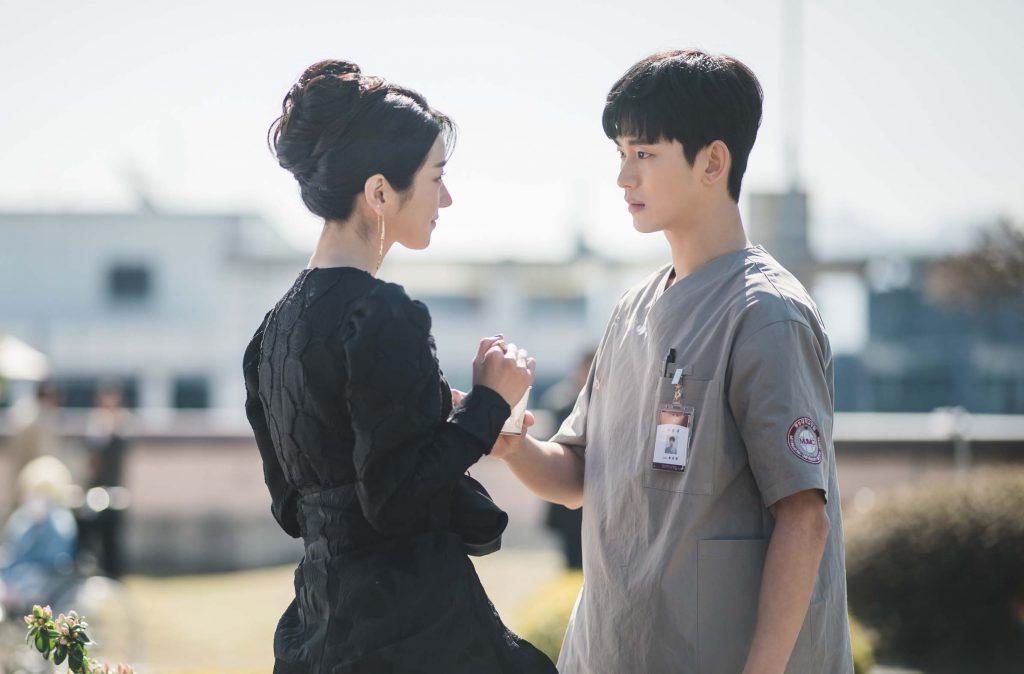 Kim Soo-hyun, Seo Ye-ji