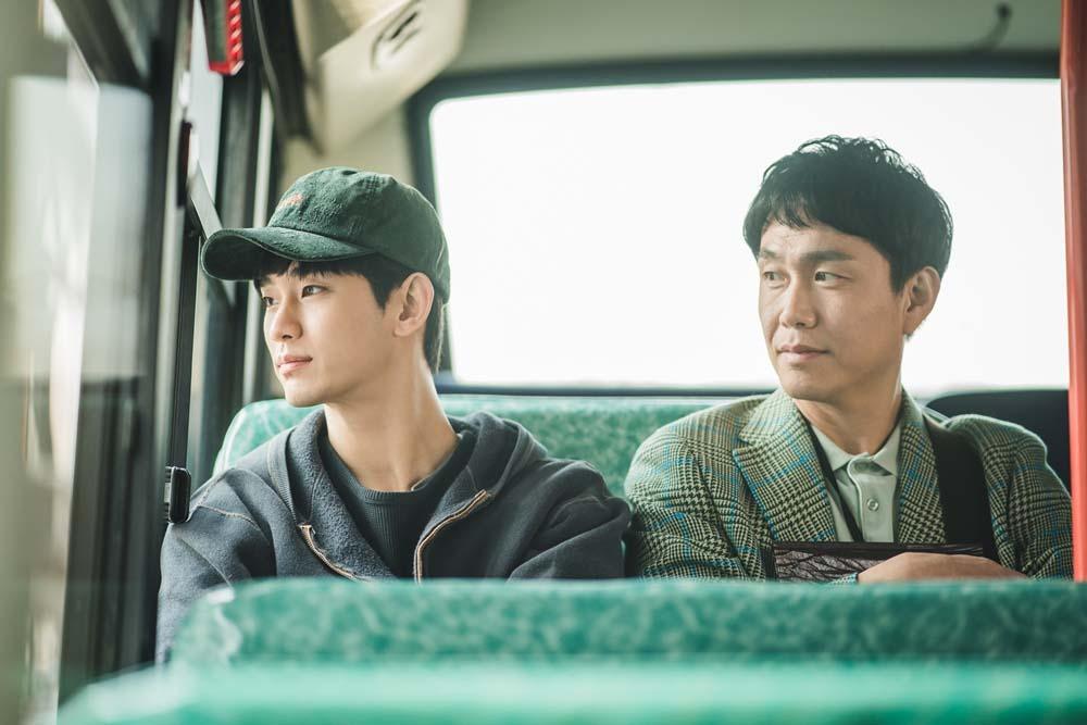 Kim Soo-hyun, Oh Jung-se