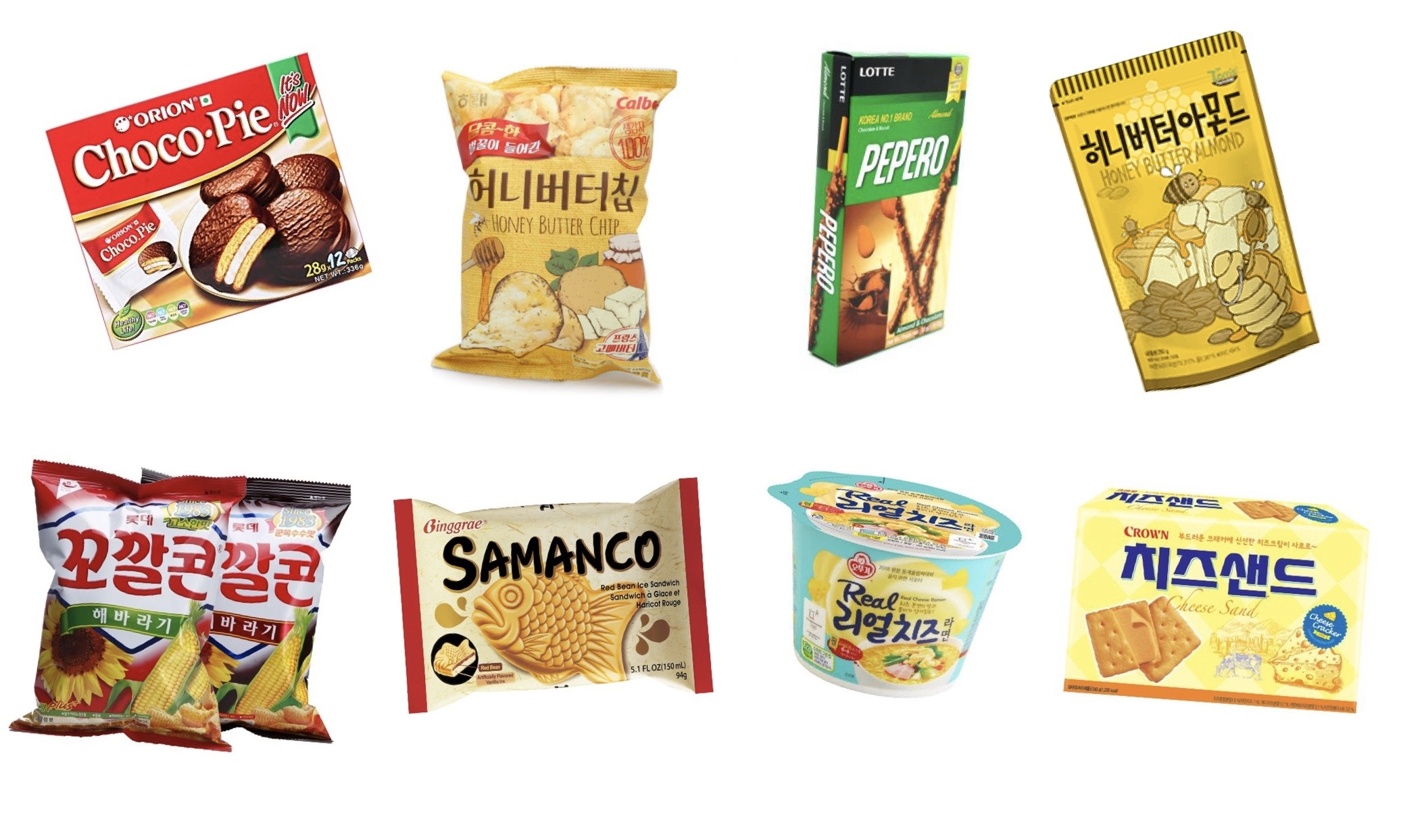 Snack on these Korean treats