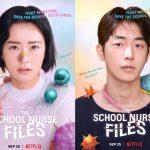 Nam Joo-hyuk and Jung Yu-mi fight supernatural jellies in new drama