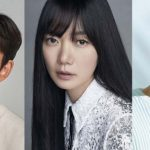 Gong Yoo, Bae Doo-na and Lee Joon confirmed to do the Netflix sci-fi thriller 'The Silent Sea'