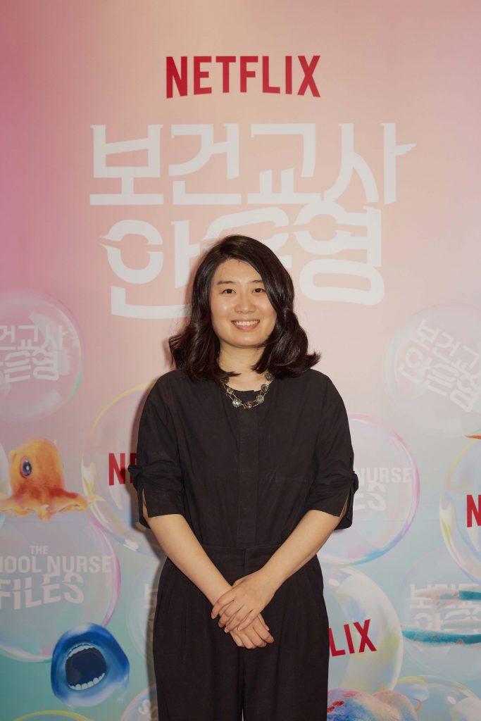 Chung Se-rang