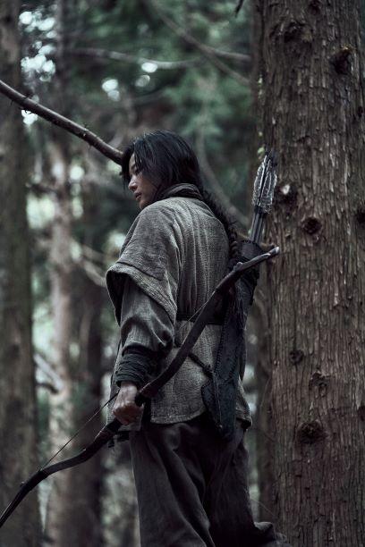 Jun Ji-hyun in Ashin of the North